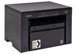 Canon i-SENSYS MF3010 Lazer Printer, Copy, Scaner